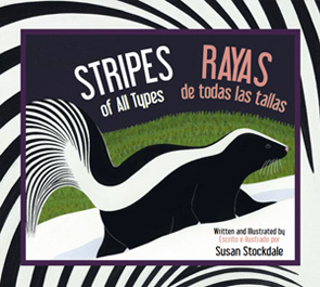 cover stripes spanish